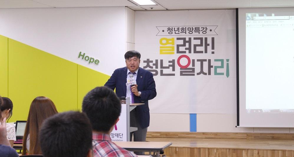 미래 경제의 희망 청년 창업의 엔진, 청년희망재단 - 박희재 이사장 인터뷰
