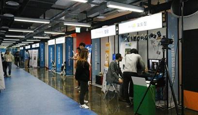 다양한 스타트업을 한자리에서 만나는 서울창업박람회