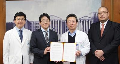 경희의료원, 인공지능 스타트업 '트위니'와 협약 체결