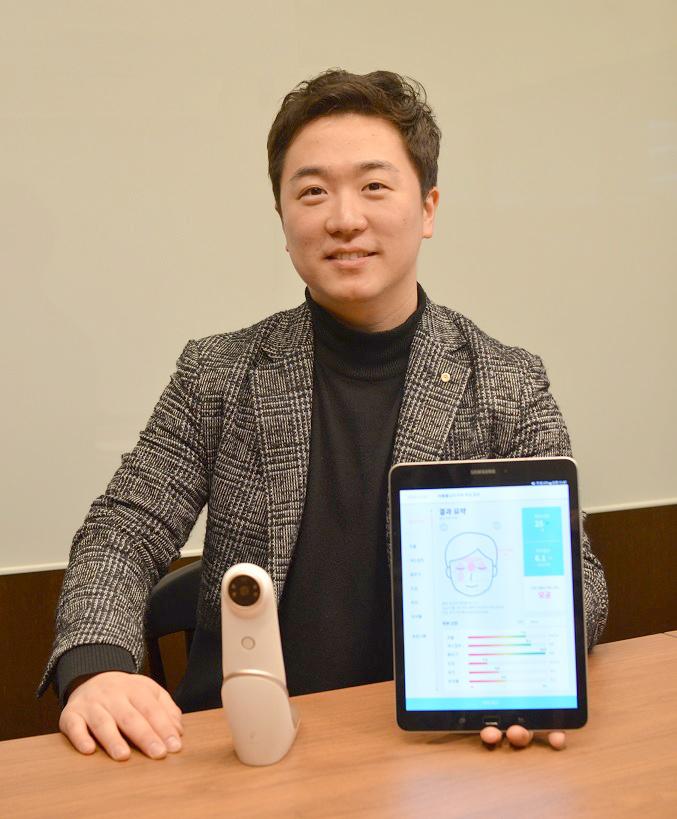 [창업 인터뷰 #39] '루미니' 인공지능 기술로 탄생한 뷰티 솔루션_(주)룰루랩 최용준 대표