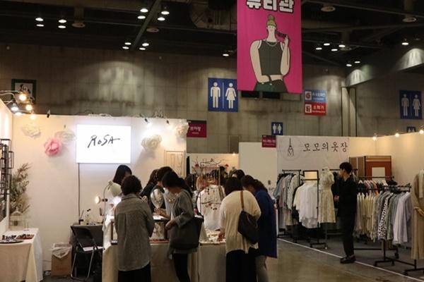 국내 최대 소비재 박람회 '메가쇼 2018 시즌 1' 개최