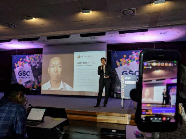 블록체인 프로젝트 '기프토', 스타트업 리버스 ICO 전략 공유