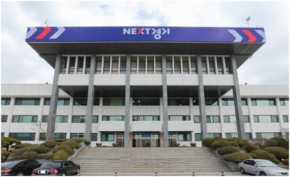 경기도, 일드프랑스주와 스타트업 경제교류 활성화 나서