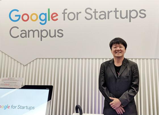 구글, 스타트업 캠퍼스 한국 총괄로 한상협 헬로마켓 창업가 선임