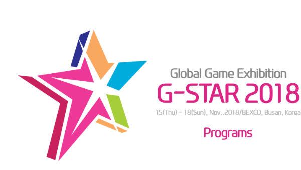 한국인터넷기업협회, 10개 스타트업 '지스타 2018' 부스 지원