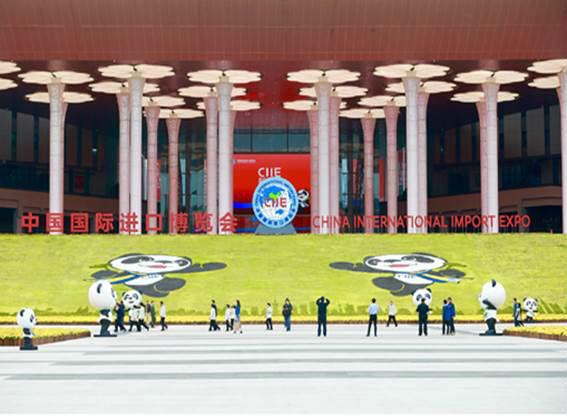중국 국제수입박람회(CIIE), 세계 시장으로 발돋움!