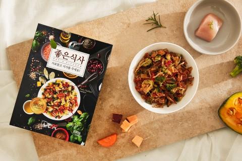 슈토리컴퍼니, 국내 최초 반건조 기법 사용한 반려견 식사 론칭