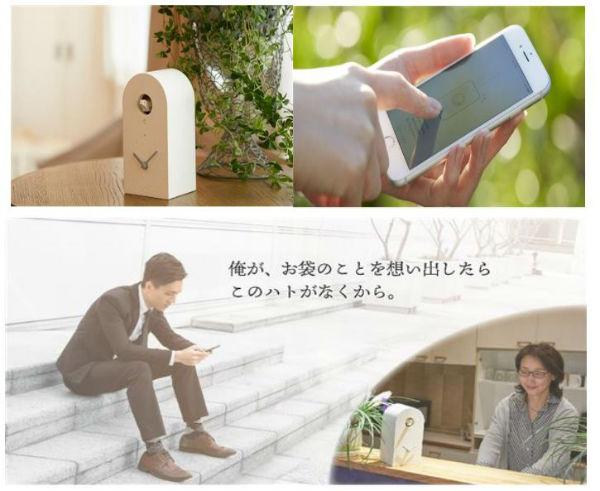 일본 IT 서비스, 고령층에 '단순한 기능'으로 공략