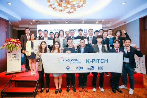 본투글로벌센터 멤버사 하이리움산업, K-글로벌@차이나 2018 데모데이 우승