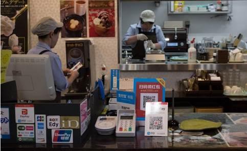 일본 비즈니스, 2020년 캐시리스를 더욱 확대한다.
