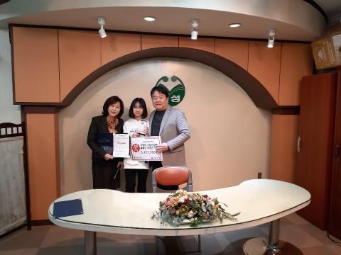 인천연성초등학교 학생들, 취약계층 아동·청소년 위한 사랑의 나눔저금통 캠페인 참여